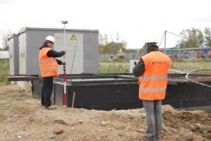Контрольная геодезическая съемка подземных инженерных сетей